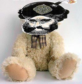 Mohammed the Bear